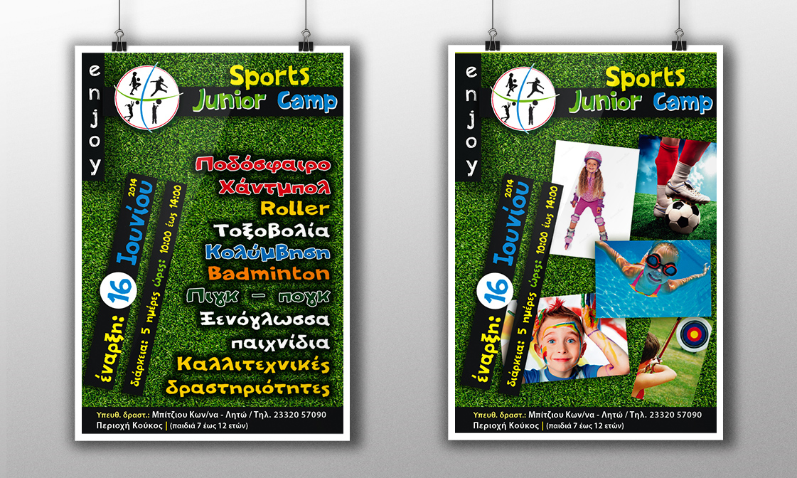 3 & 4 junior camp