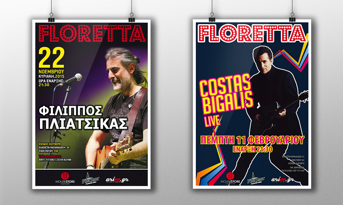 floretta afisa 5