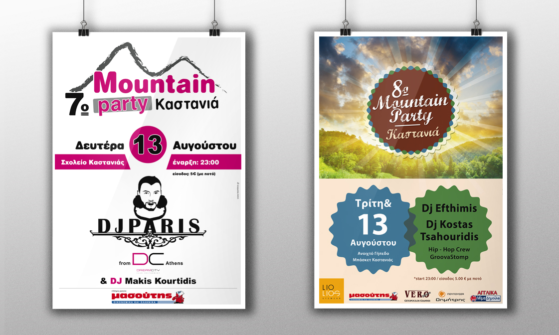 mountain party new