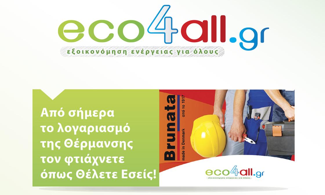 eco4all
