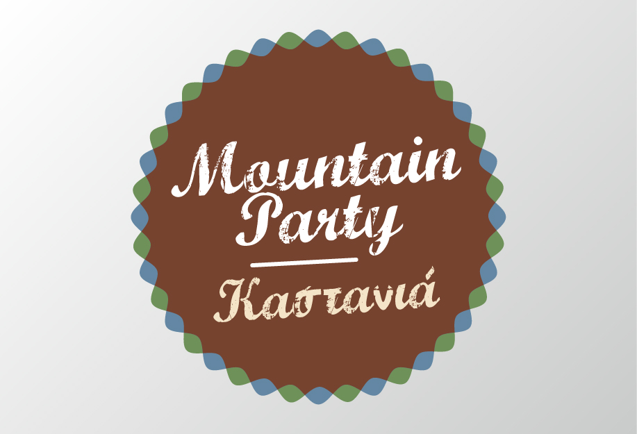 Mountain Party ΚΑΣΤΑΝΙΑ