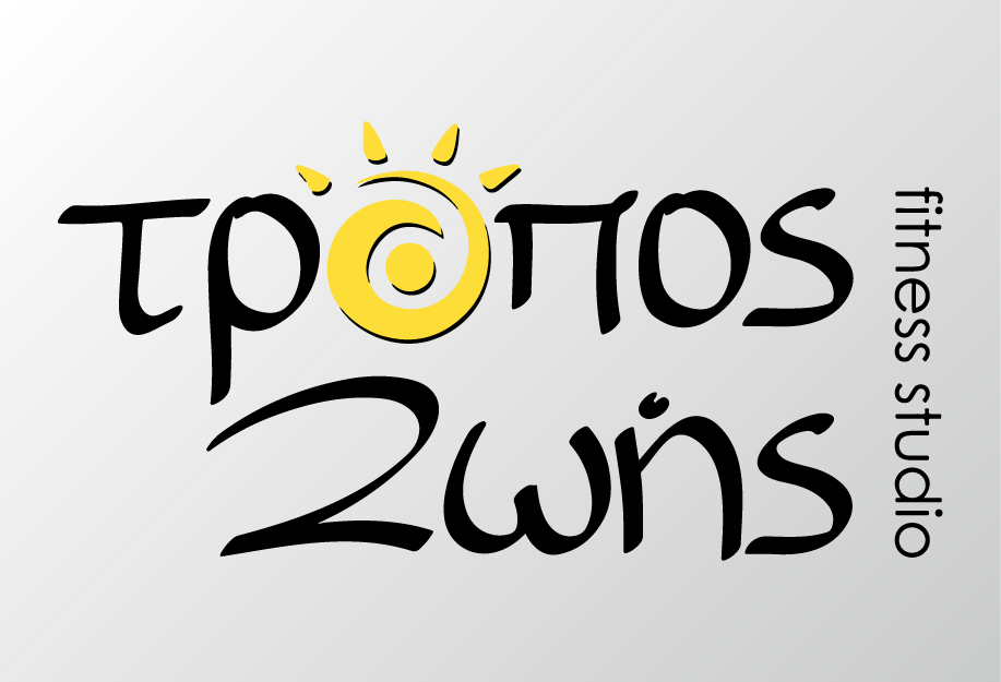 Fitness Studio ΤΡΟΠΟΣ ΖΩΗΣ