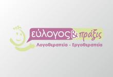 ΕΥΛΟΓΟΣ & ΠΡΑΞΙΣ