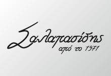 ΣΑΛΑΠΑΣΙΔΗΣ