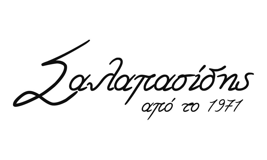 logo Slapasidis-02
