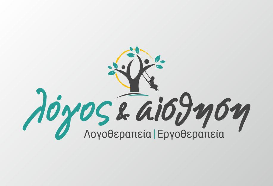 ΛΟΓΟΣ & ΑΙΣΘΗΣΗ