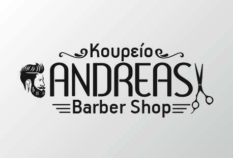 ANDREAS ΚΟΥΡΕΙΟ