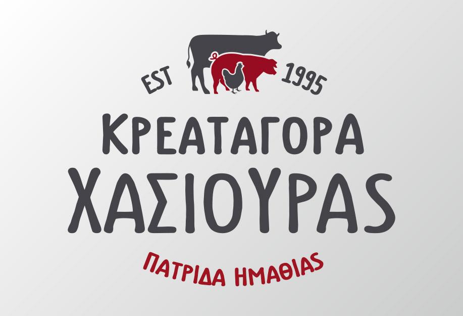 ΚΡΕΑΤΑΓΟΡΑ ΧΑΣΙΟΥΡΑΣ