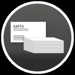 Καρτες Ειδη γραμμαρια κλπ-01