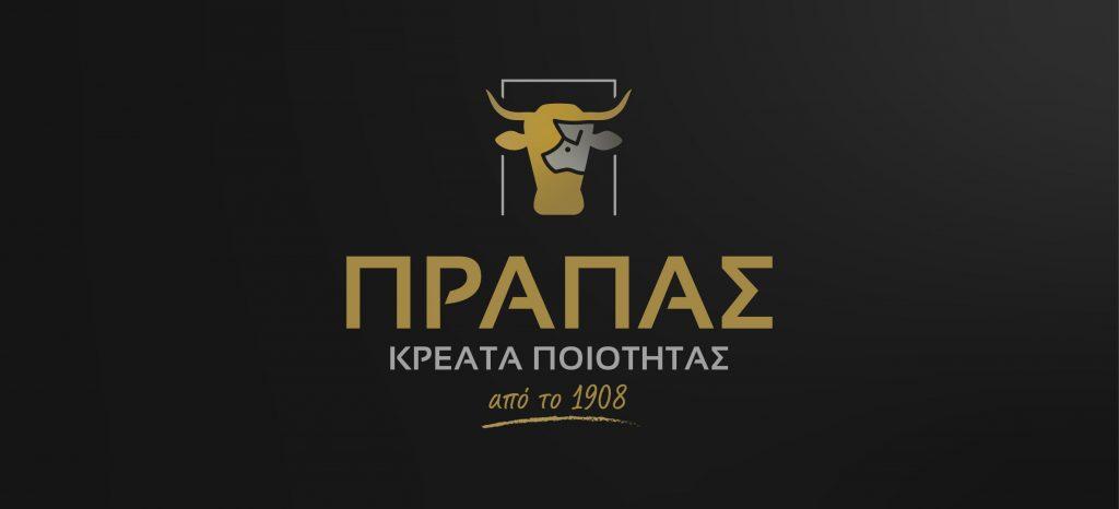 ΠΡΑΠΑΣ – ΕΜΠΟΡΙΑ ΚΡΕΑΤΩΝ